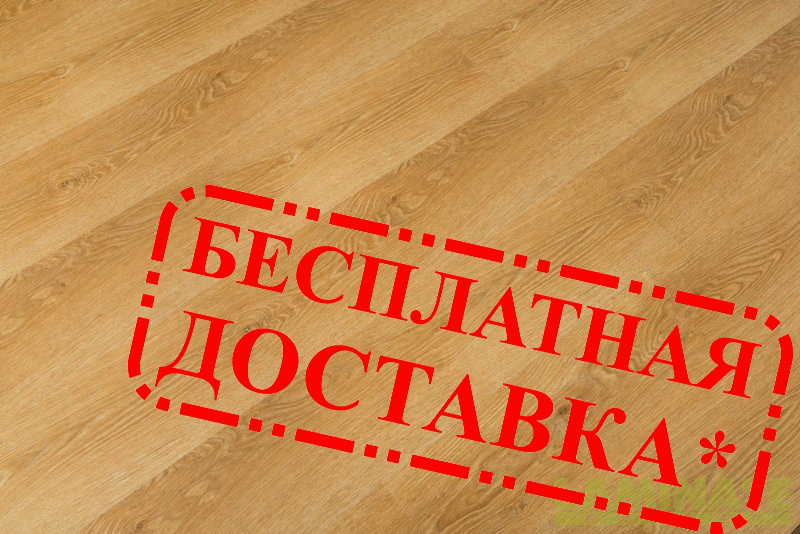 "Ламинат Spring Floor 32 класс ""Дуб Латона"" 8 мм толщина, пачка - 2,4 м.кв"