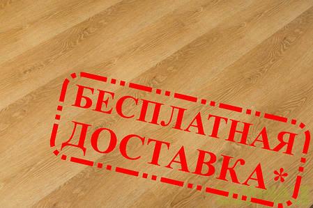 "Ламинат Spring Floor 32 класс ""Дуб Латона"" 8 мм толщина, пачка - 2,, фото 2"