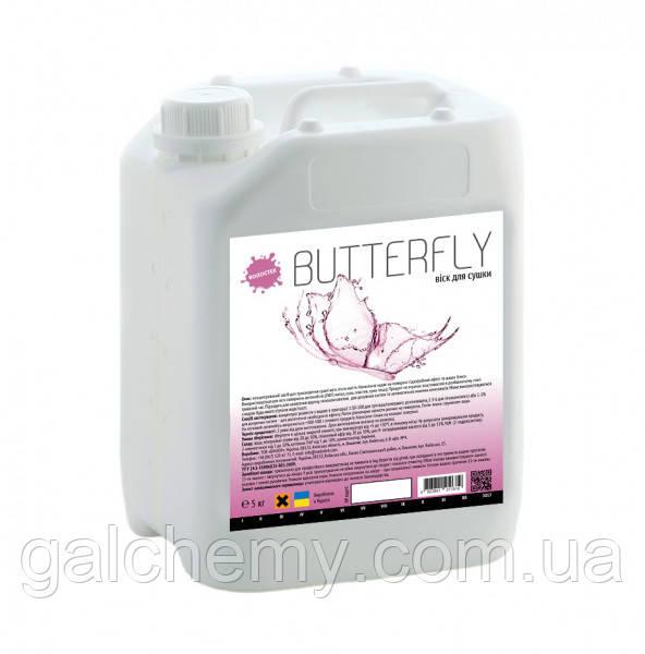 """Віск для сушки """"Butterfly"""" 1:100-300 Vodostek TM, 5л."""
