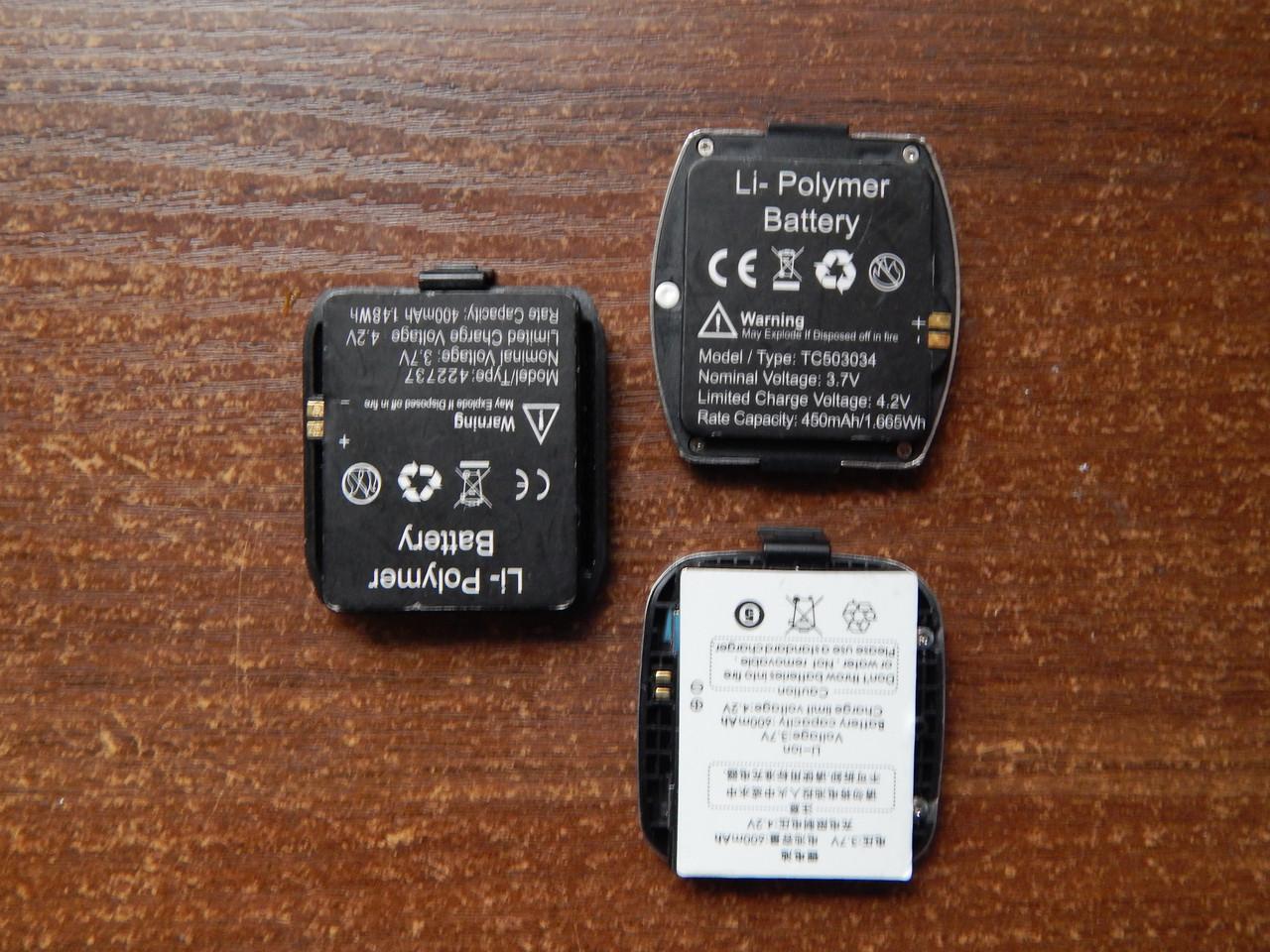 Аккумулятор, батарея, АКБ Умные часы smart watch AirOn Atrix