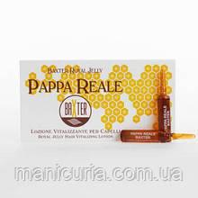 Ампула Baxter Pappa Reale капиллярный восстанавливающий лосьон для ослабленных и поврежденных волос с маточным