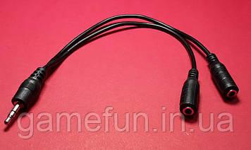 Сплиттер для подключения двух пар наушников (3.5 мм)