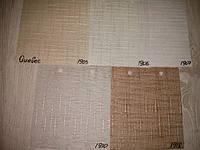Жалюзи вертикальные Quebec, тканевые, цвета в ассортименте 127 мм