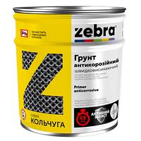 "Грунт антикоррозионный ""Zebra"" серия Кольчуга 1,0 кг"