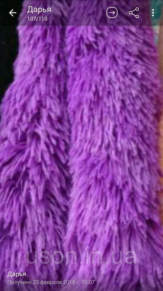 С длинным ворсом меховой плед фиолетовый размер 160*220