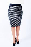 Трикотажная женская юбка-карандаш с гарманами, фото 1
