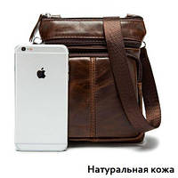Мужская мини-сумка через плечо , фото 1