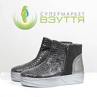 Демисезонная  кожаная обувь для женщин на  платформе