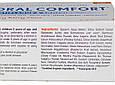 Зубний гель-паста для чутливої емалі «Oral Comfort» *Jason (США)*, фото 2
