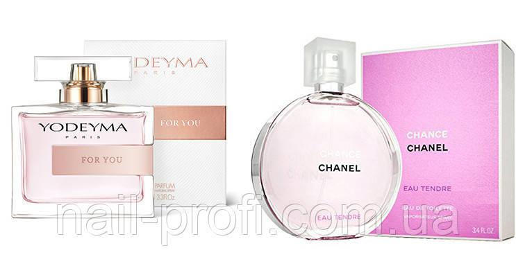 Парфюмированная вода For You от Yodeyma 100 мл (реплика Chance eau tendre Chanel)