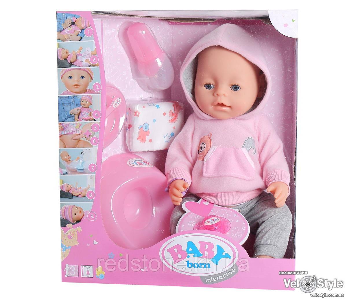 Лялька Пупс Вaby Love з аксесуарами (плаче,їсть,п'є,ходить на горщик...)