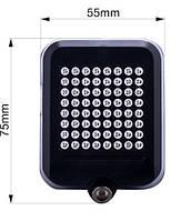 Интеллектуальный автоматический стоп сигнал XANES 064
