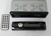 Автомагнитола Sony 1085 Съемная панель USB+SD+AUX (4x50W), фото 4