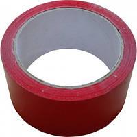 Скотч червоний ( 48 мм.)