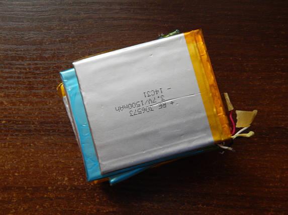 Аккумулятор, батарея 1500 mAh, фото 2