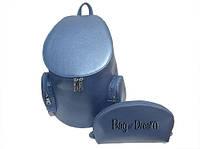 Рюкзак женский Bag-of-Dream BD757-05 (синий/перламутр)