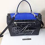 Женская черная классическая сумка с синим питоном, фото 3