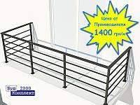 Ограждение металлическое стационарное для террас/балконов ТИП-1 | Цена ограждения из металла от производителя