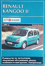 RENAULT KANGOO II с 2008 г.в. Бензин • дизель Руководство по ремонту и эксплуатации