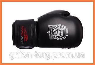 Боксерские перчатки 10 унций Красный