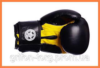 Боксерские перчатки 10 унций Желтый