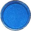 Синий перламутр KW427