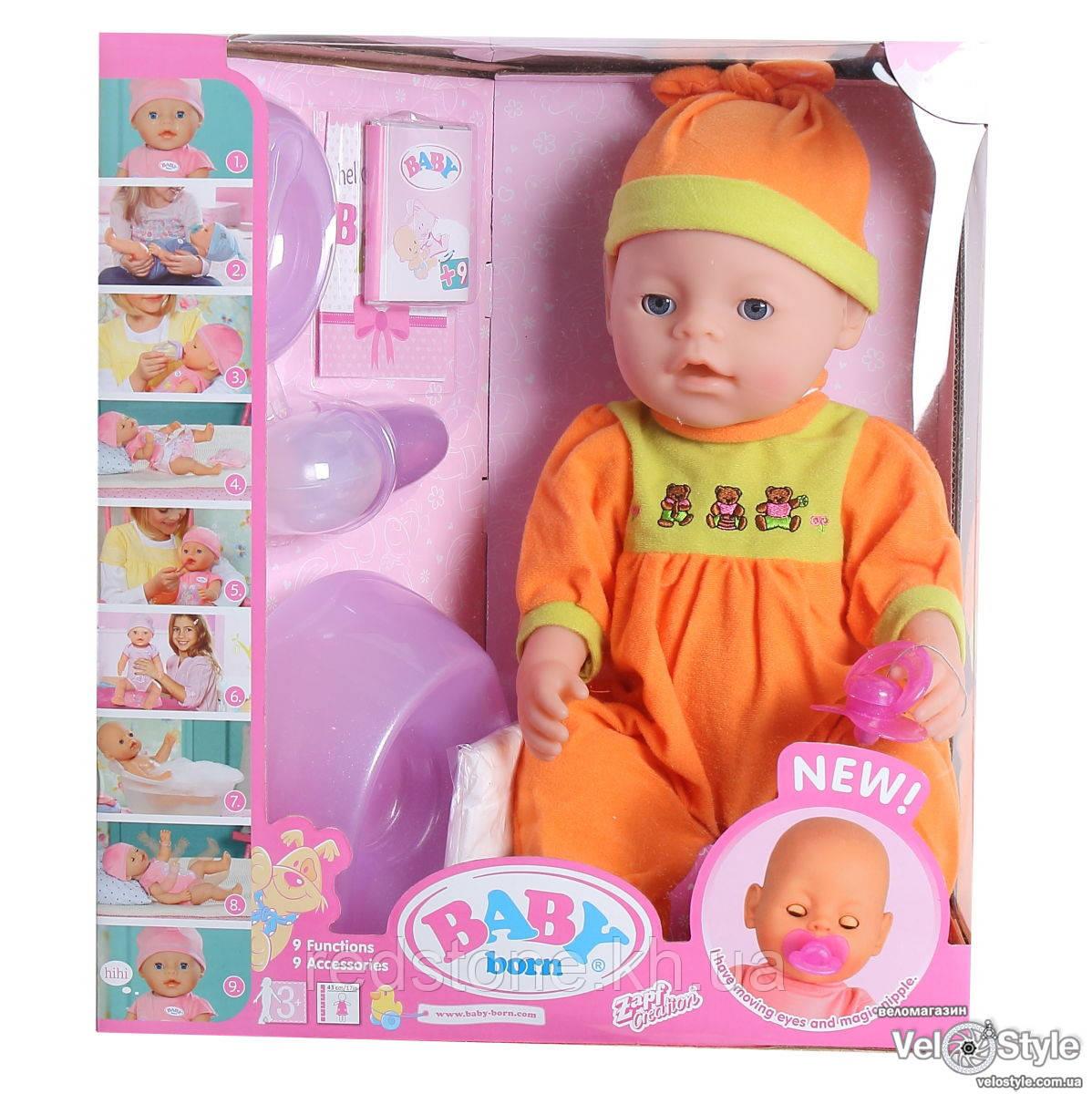 Пупс Baby Born Беби Борн с аксессуарами №20 (плачет,кушает,пьёт,ходит на горшок...)