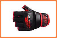 Перчатки для смешанных единоборств MMA