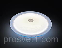 Светодиодный светильник SVT-24W-006 | Brixoll