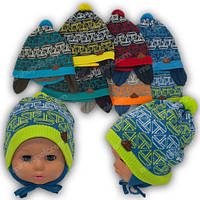 Детские вязаные шапки с завязками, р. 46-48