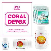 Корал Детокс (Coral Detox) - комплексная программа для вывода шлаков и токсинов из организма и оздоровления