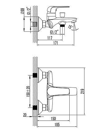 Змішувач для ванни Imprese Nova Opava 10075, фото 2