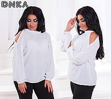 Невероятная блузка с красивыми вырезами на плечах