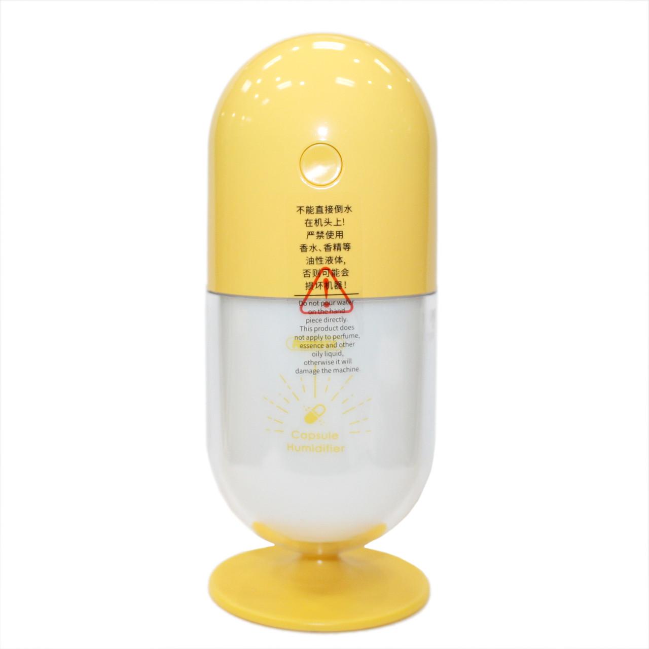 Увлажнитель воздуха Remax Capsule Mini Humidifier RT-A500 Yellow