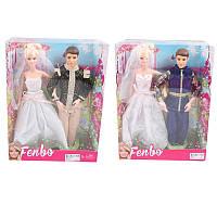 "Набор кукол  FB017-1/2 ""Жених и Невеста"" , 2 вида"