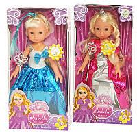 "Кукла BR101 ""Isabella"""