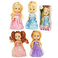 "Кукла YL 1603-B ""Isabella"" ,4 вида"