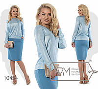 d21c08d9109 Спортивная одежда для женщин оптом в категории костюмы женские в ...