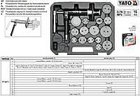 Набор тормозных зажимов пневматических 16 предметов YT-0671