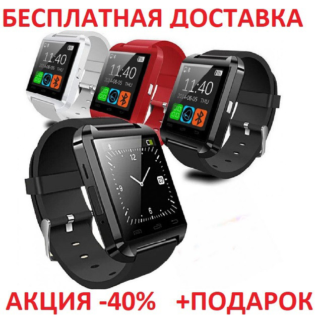 Умные смарт часы телефон Z6 с GPS Smart Baby Watch U8 мат часы телефон GPS трекер