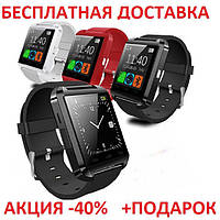 Умные смарт часы телефон Z6 с GPS Smart Baby Watch U8 мат часы телефон GPS трекер, фото 1