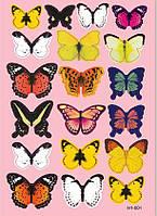 Бабочки 3D разноцветные наклейки