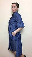 Платье-рубашка с карманами из котона П225