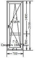 Балконная металлопластиковая дверь. Профиль КВЕ, 4-х камерный, 70 мм. (Баланс).