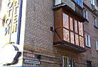 Балкон под ключ. Хрущевка, фото 4