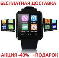 Умные смарт часы телефон с GPS Smart Baby Watch U8 смарт вотч часы телефон GPS трекер