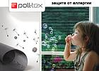 Москитная сетка Антипыль Poll-TEX, фото 5