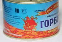 Горбуша  натуральная консервированная Янтарная  Сахалин 245 грамм