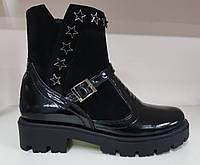 Кожаные ботинки Звезды на девочку детская подростковая обувь Размер 31-37