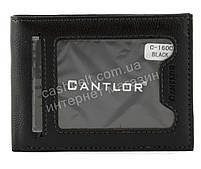 Кожаный черный аккуратный мужской кошелек с зажимом для денег CANTLOR art. G-160C черный
